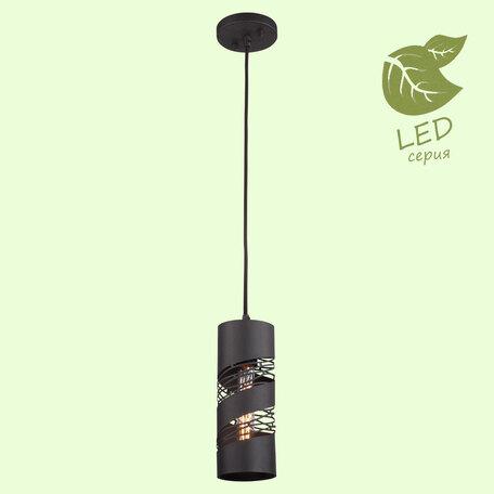 Подвесной светильник Lussole Loft Dix Hills GRLSP-9651, IP21, 1xE27x10W, черный, металл