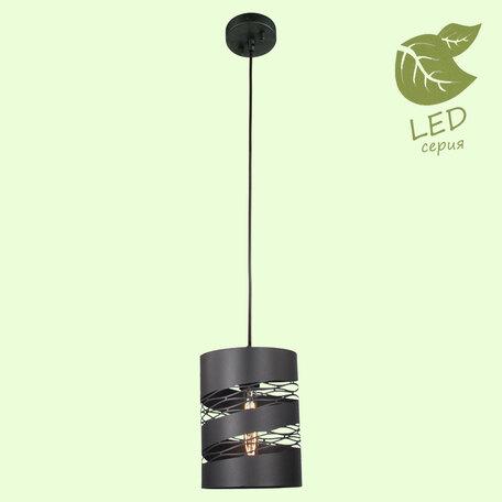 Подвесной светильник Lussole Loft Dix Hills GRLSP-9652, IP21, 1xE27x10W, черный, металл