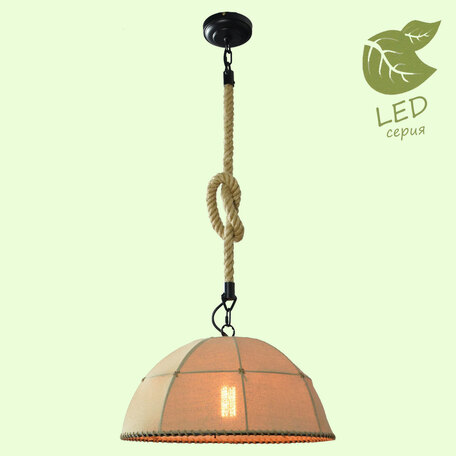 Подвесной светильник Lussole Loft Hempstead GRLSP-9667, IP21, 1xE27x10W, коричневый, бежевый, канат, текстиль