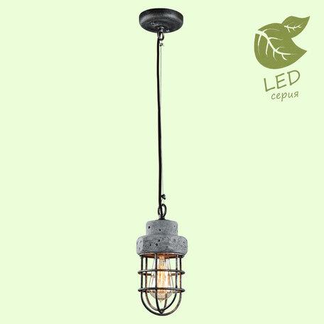 Подвесной светильник Lussole Loft Commack GRLSP-9691, IP21, 1xE27x10W, серый, металл, бетон