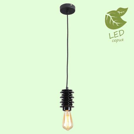 Подвесной светильник Lussole Loft Kingston GRLSP-9920, IP21, 1xE27x10W, черный, металл, керамика