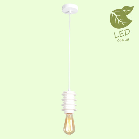 Подвесной светильник Lussole Loft Kingston GRLSP-9921, IP21, 1xE27x10W, белый, металл, керамика