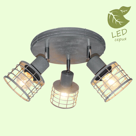 Потолочная люстра с регулировкой направления света Lussole Loft Greeley GRLSP-9969, IP21, 3xE27x10W, серый, металл