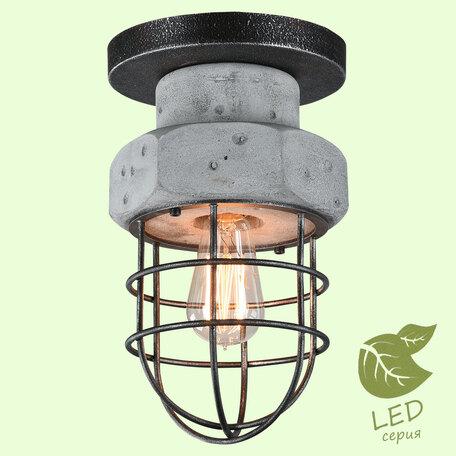 Потолочный светильник Lussole Loft Commack GRLSP-9701, IP21, 1xE27x10W, серый, металл, бетон