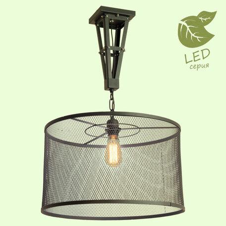 Подвесной светильник Lussole Loft Parker GRLSP-9885, IP21, 1xE27x10W, черный, металл