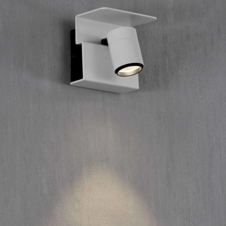 Настенный светильник с регулировкой направления света с полкой Mantra Boracay 5717, белый, металл
