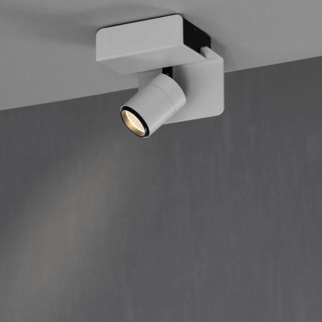 Настенный светильник с регулировкой направления света с полкой Mantra Boracay 5718, белый, металл
