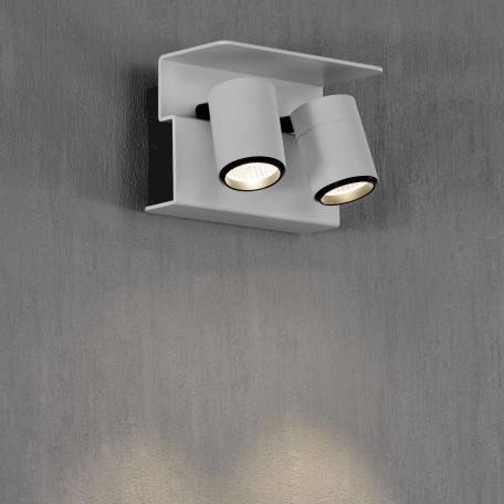 Настенный светильник с регулировкой направления света с полкой Mantra Boracay 5719, белый, металл