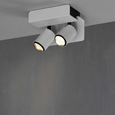 Настенный светильник с регулировкой направления света с полкой Mantra Boracay 5720, белый, металл