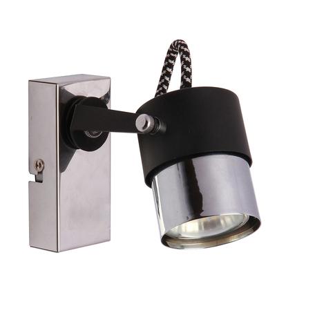 Настенный светильник с регулировкой направления света Zumaline Rao CK99893-1