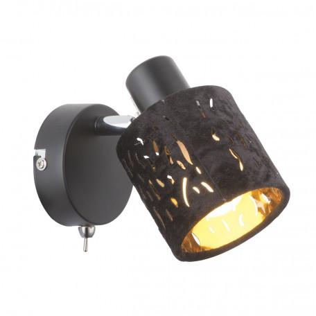 Настенный светильник с регулировкой направления света Globo Troy 54121-1, 1xE14x8W, металл, текстиль