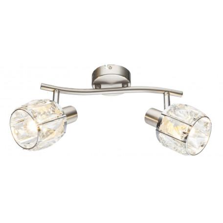 Потолочный светильник с регулировкой направления света Globo Kris 54356-2, 2xE14x40W, металл, стекло