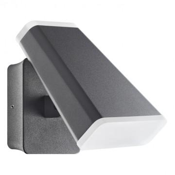 Настенный светодиодный светильник с регулировкой направления света Novotech Kaimas 357828, IP54, LED 12W 3000K 680lm, серый, металл, пластик