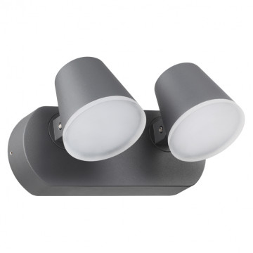 Настенный светодиодный светильник с регулировкой направления света Novotech Kaimas 357831, IP54, LED 20W 3000K 1400lm, серый, металл, пластик