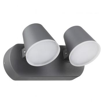 Настенный светодиодный светильник с регулировкой направления света Novotech Kaimas 357831, IP54, LED 20W 3000K (теплый), серый, металл, пластик