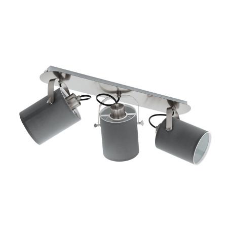 Потолочный светильник с регулировкой направления света Eglo Villabate 98141, 3xE27x10W, никель, серый, металл, текстиль