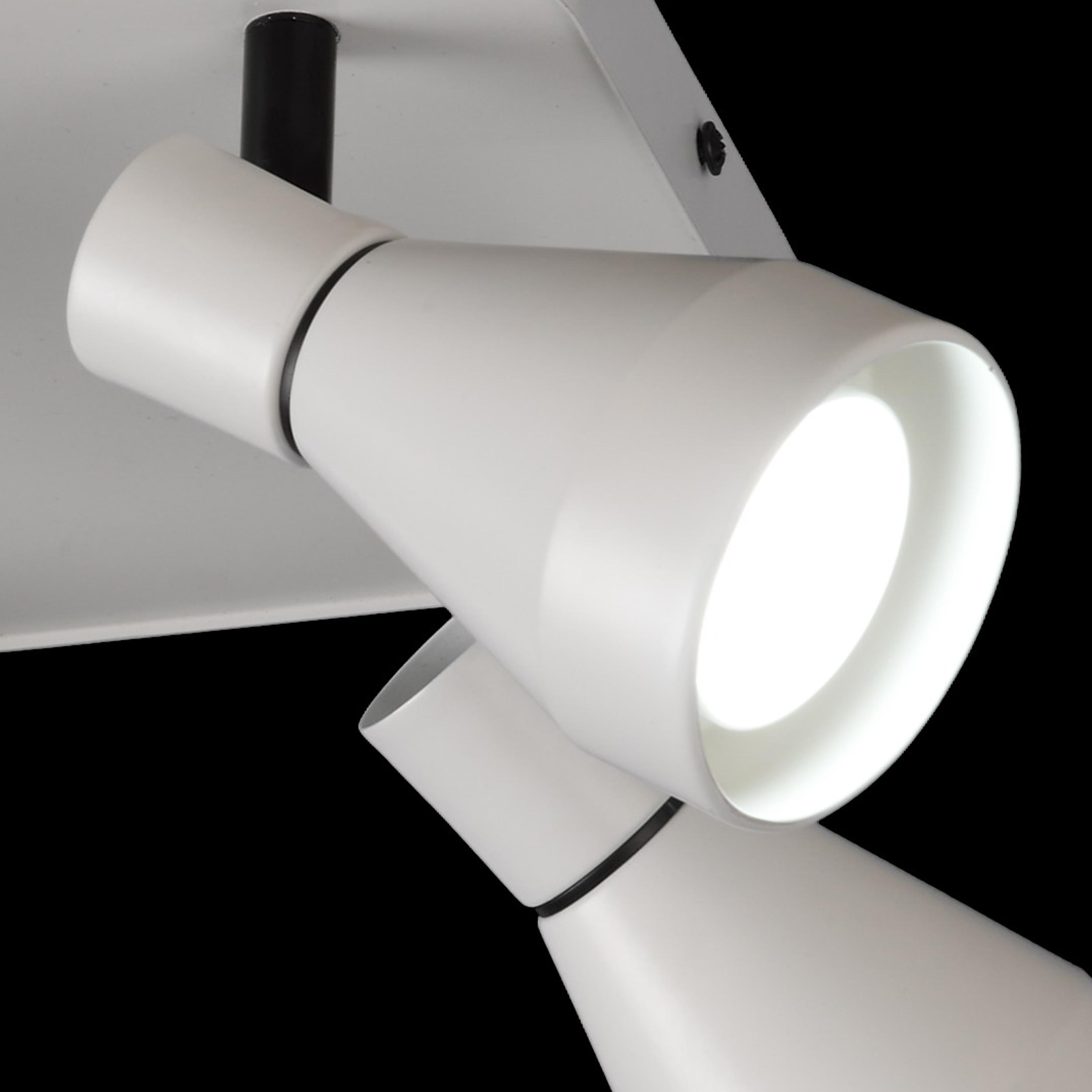 Потолочная люстра с регулировкой направления света Mantra Kos 5844, белый, металл - фото 4