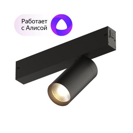 Светодиодный светильник Denkirs Smart DK8010-BK, LED 9W 3000-6000K 780lm