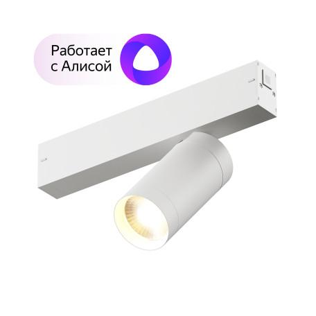 Светодиодный светильник Denkirs Smart DK8010-WH, LED 9W 3000-6000K 780lm