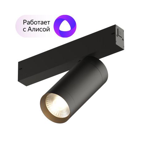 Светодиодный светильник Denkirs Smart DK8020-BK, LED 20W 3000-6000K 1700lm