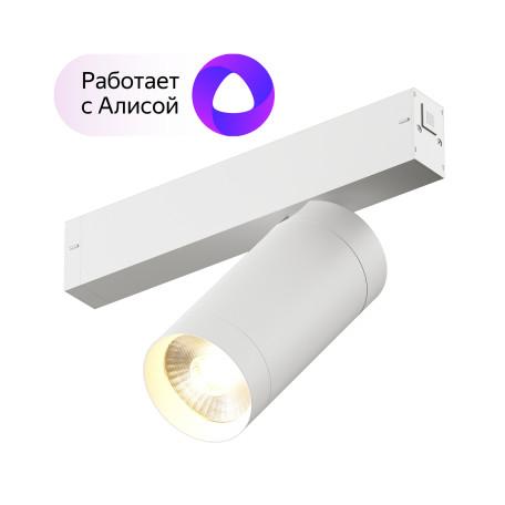 Светодиодный светильник Denkirs Smart DK8020-WH, LED 20W 3000-6000K 1700lm