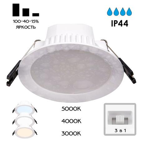 Светодиодный светильник Citilux Акви CLD008110V, IP44, LED 7W