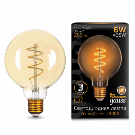 Филаментная светодиодная лампа Gauss 105802007 шар E27 6W, 2400K (теплый) CRI>90 185-265V, гарантия 3 года