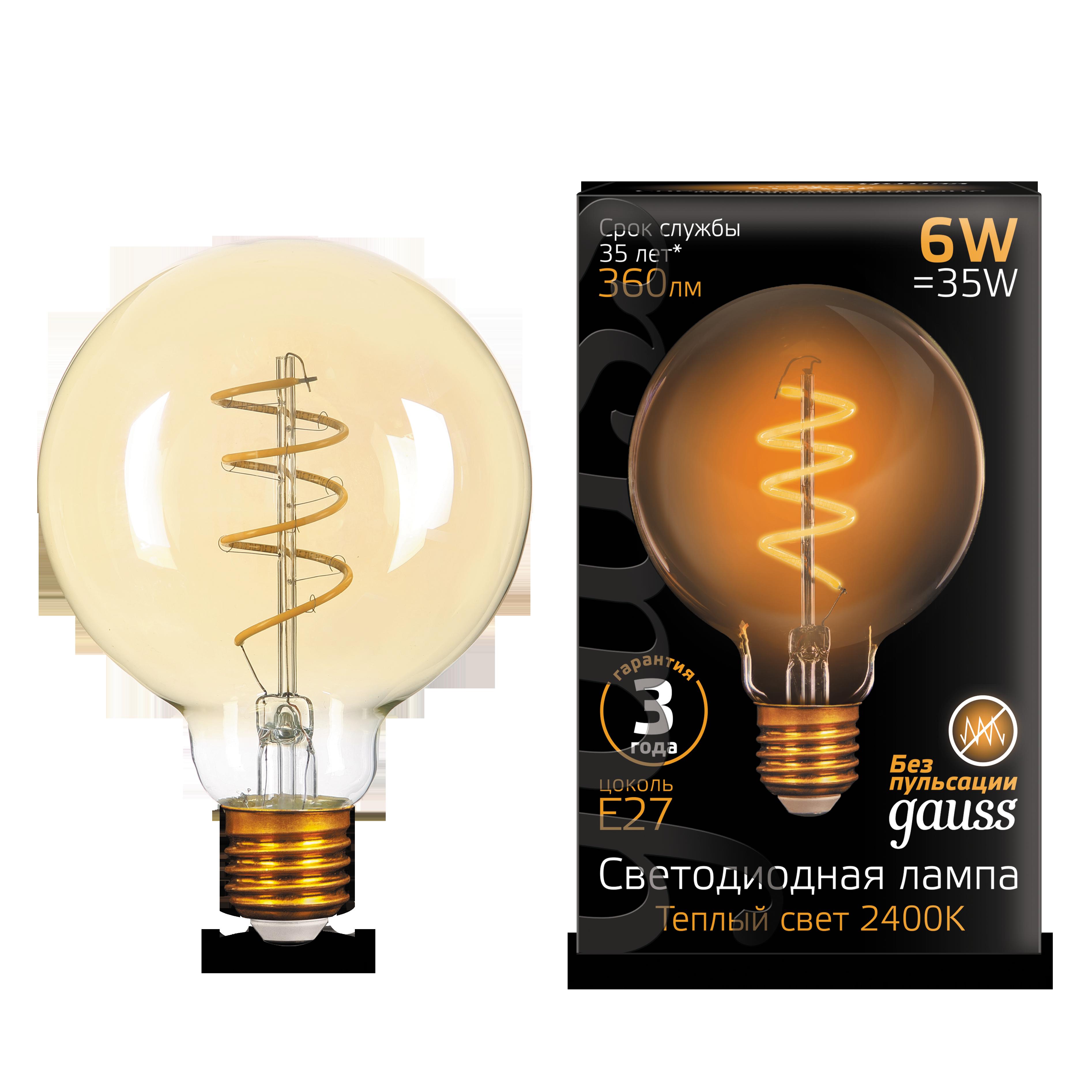 Филаментная светодиодная лампа Gauss 105802007 шар малый E27 6W, 2400K (теплый) CRI>90 185-265V, гарантия 3 года - фото 1