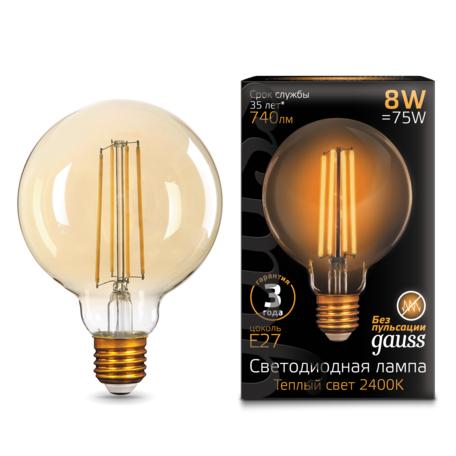 Филаментная светодиодная лампа Gauss 105802008 шар E27 8W, 2400K (теплый) CRI>90 185-265V, гарантия 3 года