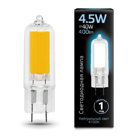 Филаментная светодиодная лампа Gauss 107807204 капсульная G4 4,5W, 4100K (холодный) CRI>90 220-240V, гарантия 1 год