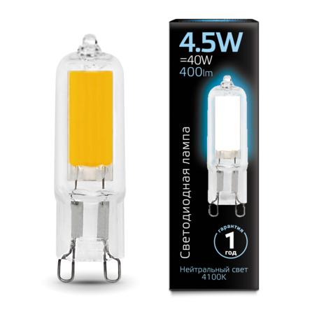 Филаментная светодиодная лампа Gauss 107809204 капсульная G9 4,5W, 4100K (холодный) CRI>90 220-240V, гарантия 1 год