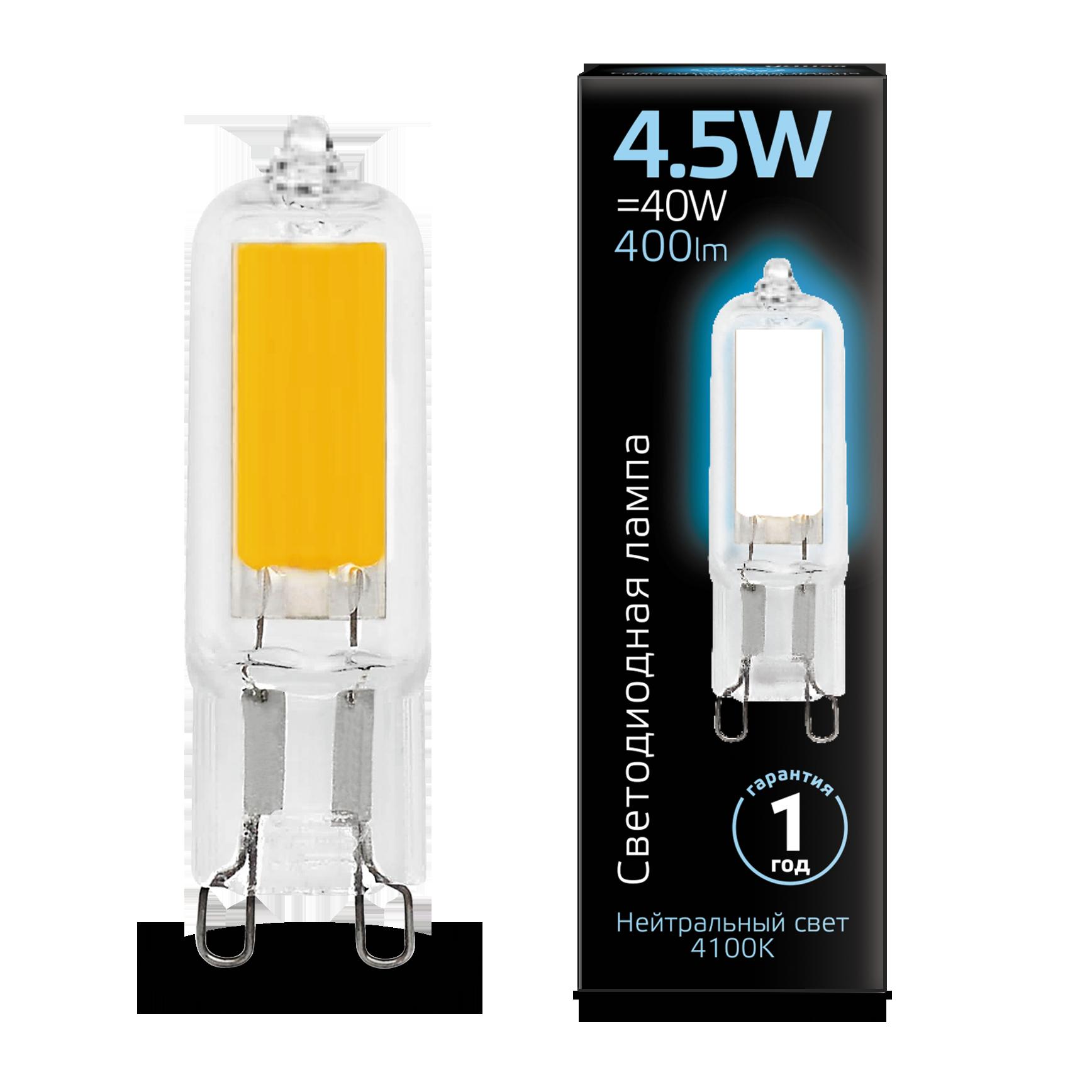 Филаментная светодиодная лампа Gauss 107809204 капсульная G9 4,5W, 4100K (холодный) CRI>90 220-240V, гарантия 1 год - фото 1