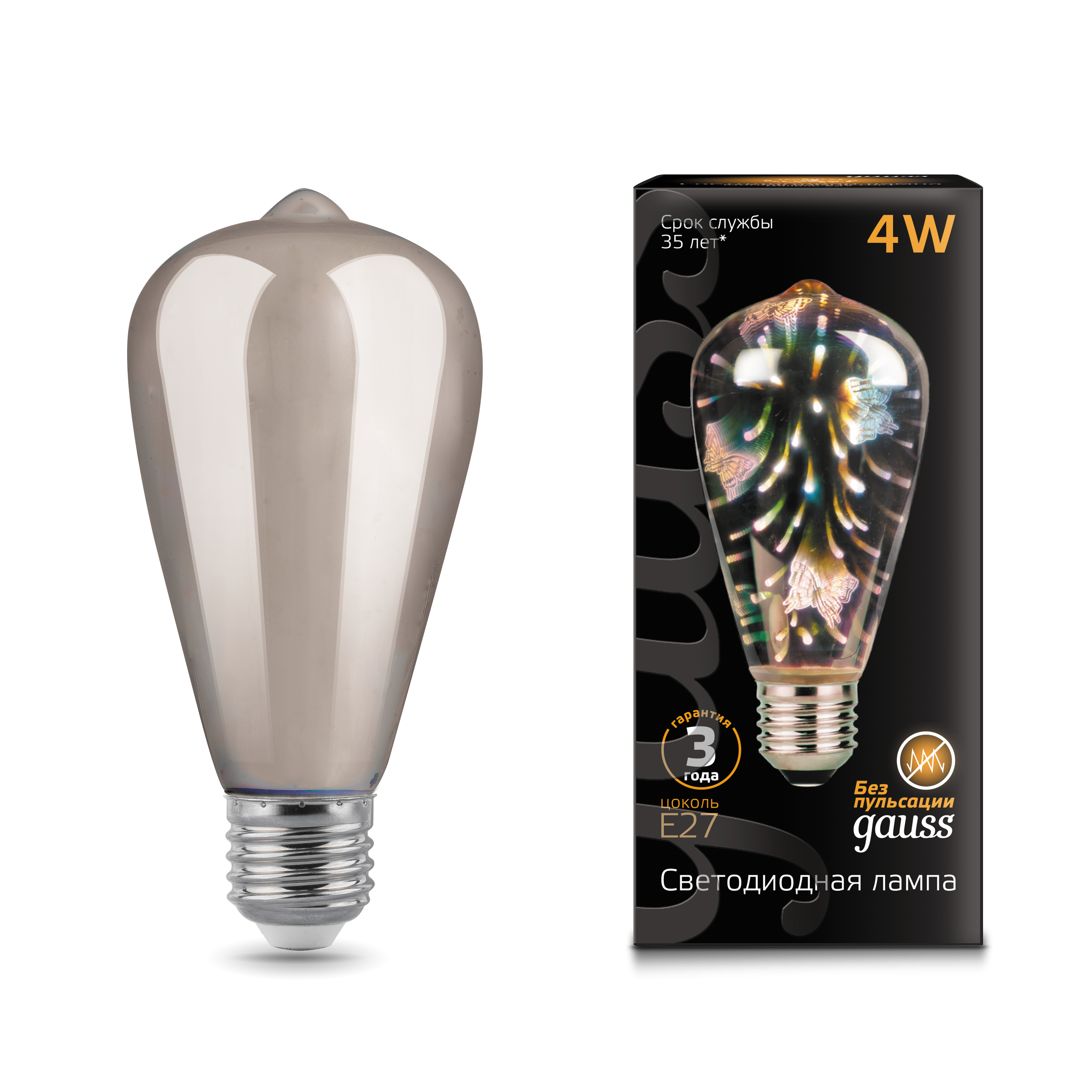 Филаментная светодиодная лампа Gauss 3D-Butterfly 147802404, сталь - фото 1