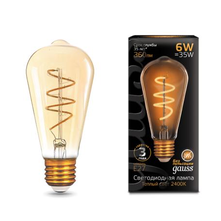 Филаментная светодиодная лампа Gauss 157802006 прямосторонняя груша E27 6W, 2400K (теплый) CRI>90 185-265V, гарантия 3 года