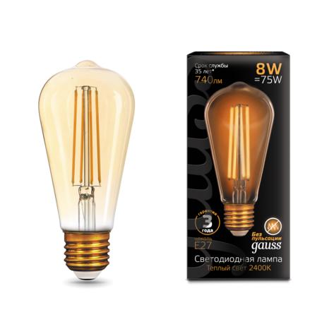 Филаментная светодиодная лампа Gauss 157802008 прямосторонняя груша E27 8W, 2400K (теплый) CRI>90 185-265V, гарантия 3 года