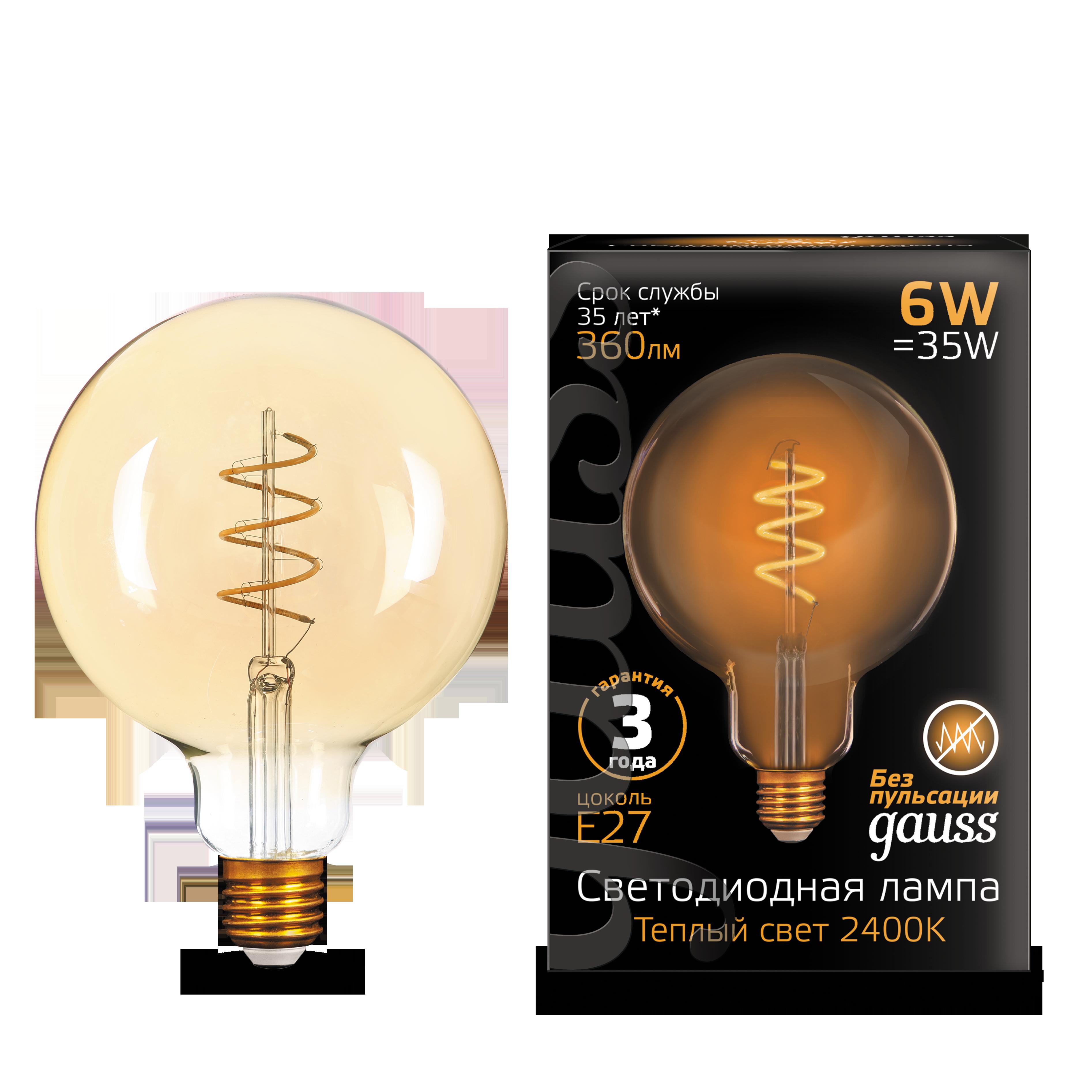 Филаментная светодиодная лампа Gauss 158802008 шар E27 6W, 2400K (теплый) CRI>90 185-265V, гарантия 3 года - фото 1