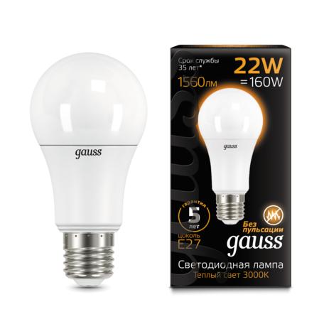 Светодиодная лампа Gauss 102502122 груша E27 22W, 3000K (теплый) CRI>90 150-265V, гарантия 5 лет