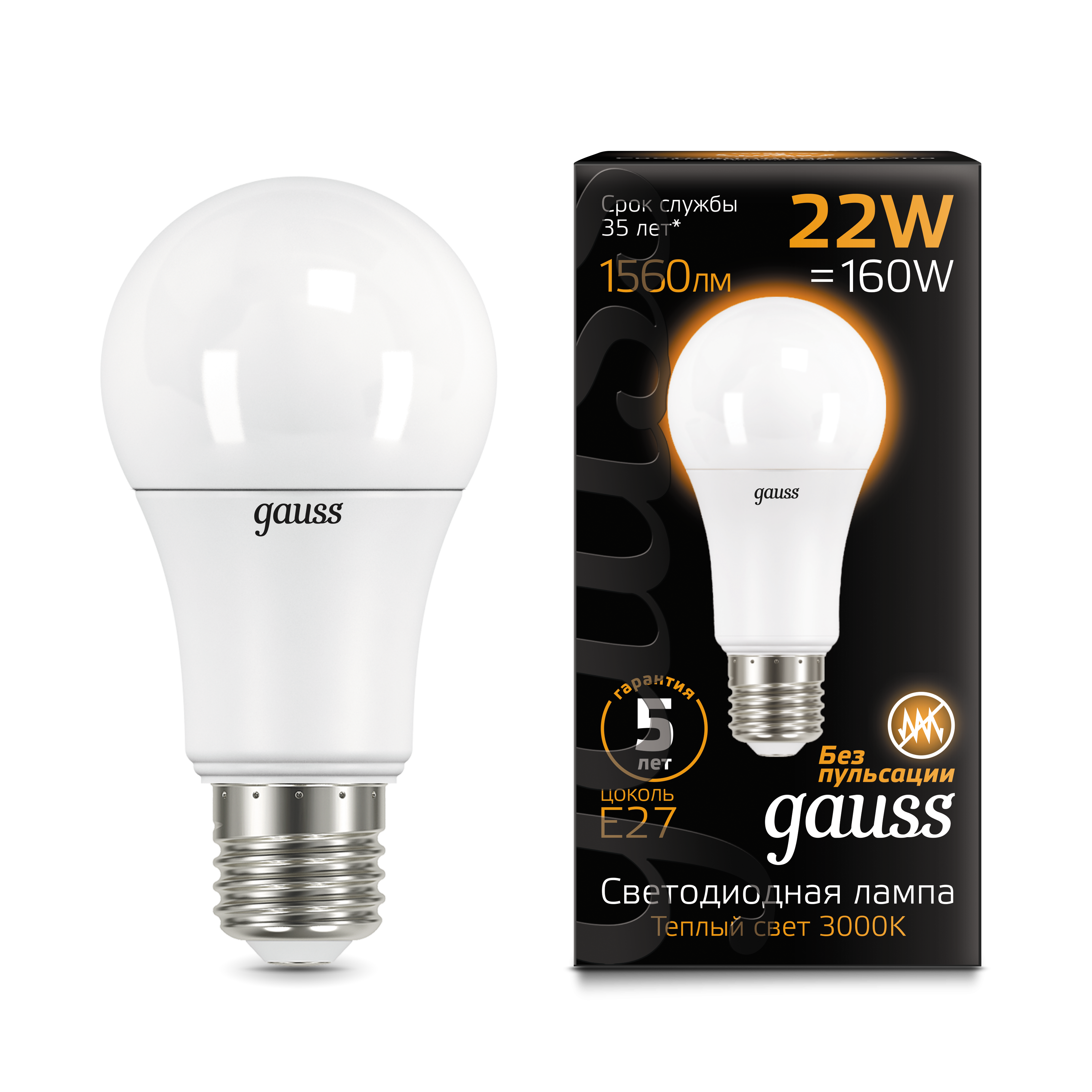 Светодиодная лампа Gauss 102502122 груша E27 22W, 3000K (теплый) CRI>90 150-265V, гарантия 5 лет - фото 1