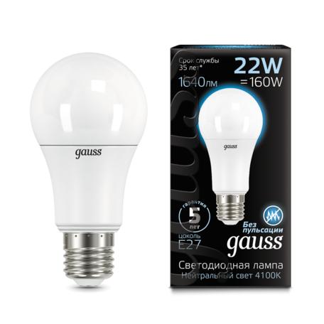 Светодиодная лампа Gauss 102502222 груша E27 22W, 4100K (холодный) CRI>90 150-265V, гарантия 5 лет