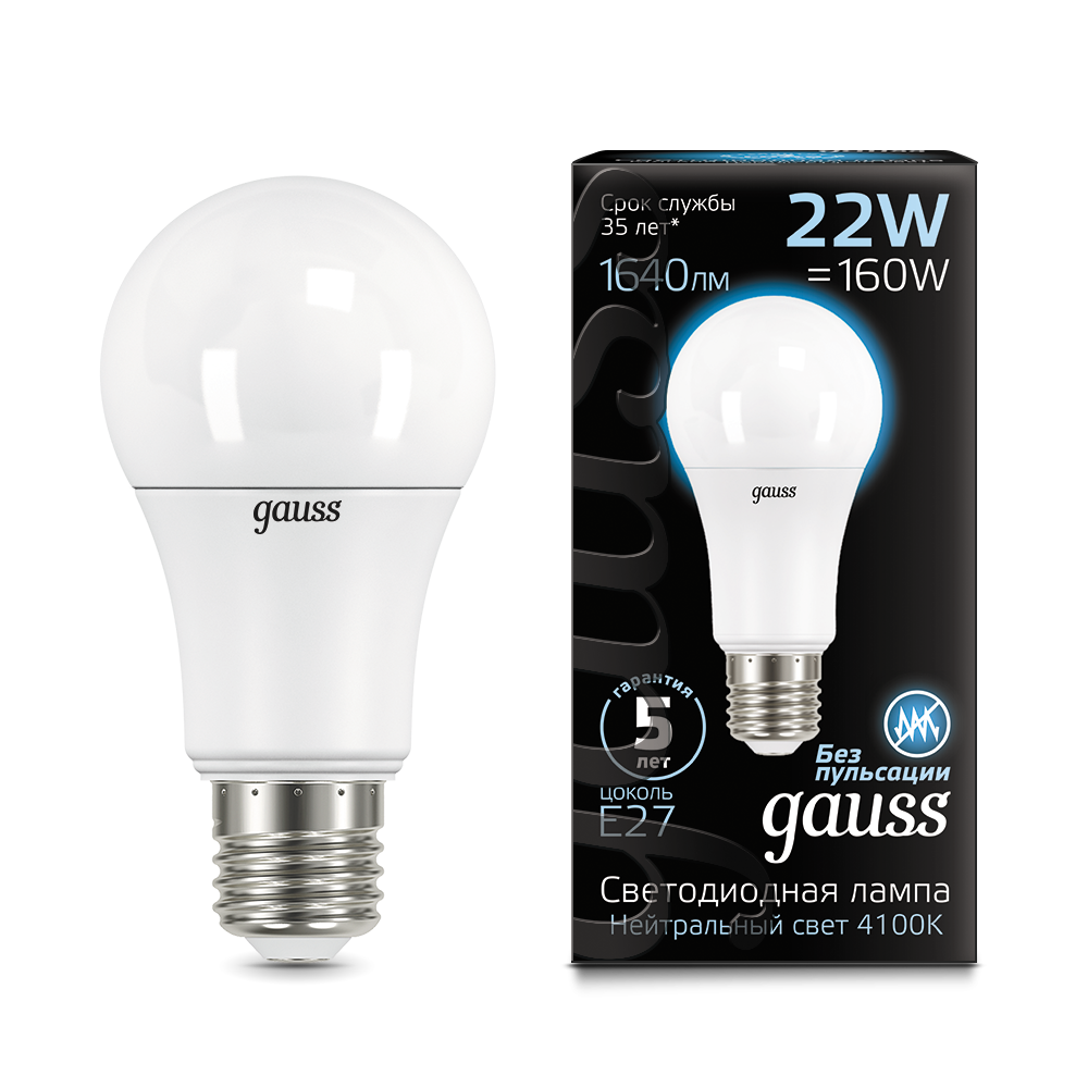 Светодиодная лампа Gauss 102502222 груша E27 22W, 4100K (холодный) CRI>90 150-265V, гарантия 5 лет - фото 1