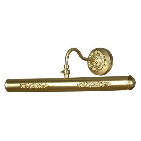 Настенный светильник для подсветки картин Lussole Cantiano lsp-0032, IP21, 2xE14x25W, матовое золото, металл