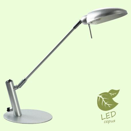 Настольная лампа Lussole Roma GRLST-4364-01, IP21, 1xE14x6W, серебро, металл