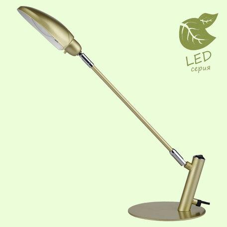 Настольная лампа Lussole Roma GRLST-4374-01, IP21, 1xE14x6W, матовое золото, металл