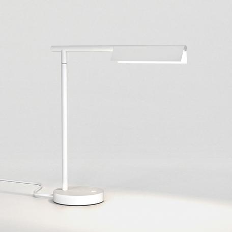 Настольная светодиодная лампа Astro Fold 1408004, LED 4,7W 2700K 151lm CRI90, белый, металл