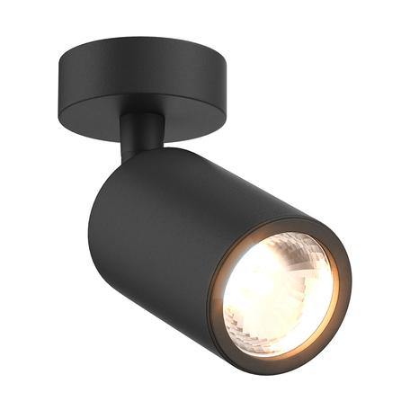 Потолочный светильник с регулировкой направления света Zumaline Tori 20016-BK, 1xGU10x50W, черный, металл
