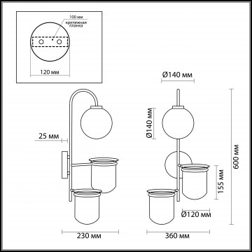 Схема с размерами Odeon Light 4681/1W