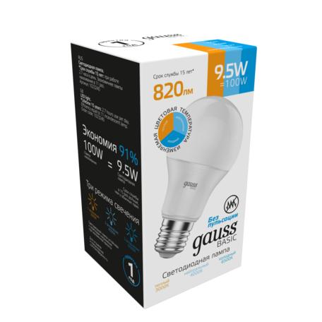 Светодиодная лампа Gauss 1023240