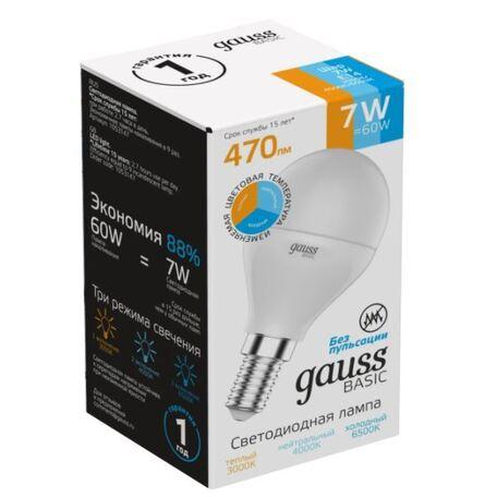 Светодиодная лампа Gauss 1053147