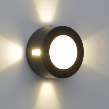 Настенный светильник De Markt Меркурий 807022701, IP44, белый, прозрачный, черный, металл, пластик, стекло