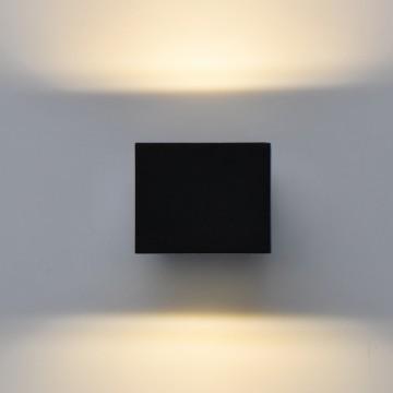 Настенный светильник De Markt Меркурий 807022901, IP44, черный, прозрачный, металл, стекло